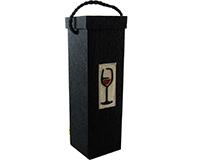 Box1 Red Wine - Handmade Paper Box BOX1REDWINE
