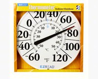 EZ Read Basic Thermometer 12.5 inch-HEAD8401210