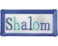 Shalom Platter - 14x7 Inches-HK-020