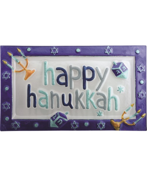 Hanukkah Platter - 14x8 Inches