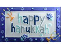 Hanukkah Platter - 14x8 Inches HK-021