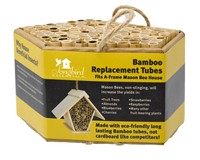 Replacement Bamboo for SE1004-SE1004R