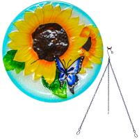 Blooming Sunflower Hanging Bird Bath-SE5037