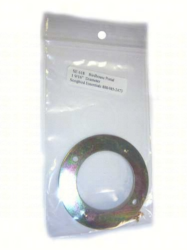 1 9/16in. Round Metal Portal Protector SE618'