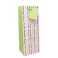 Wine Bag - Merry Christmas Feliz Navidad-27032